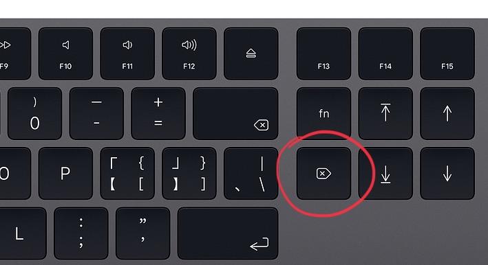 mac keyboard delete